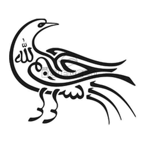 Hattat-hat-yazimi-organizasyon